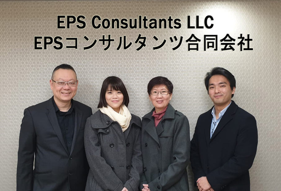 EPS Japan Office in 2018